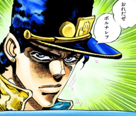 Oingo disguised as Jotaro.png