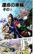 Chapter 153 Cover B
