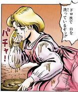 Erina washes with bad water Chap 4