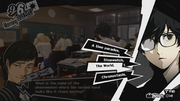 Persona 5 The World.png
