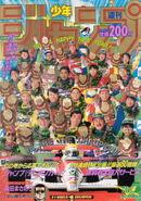 Weekly Jump January 21 1991