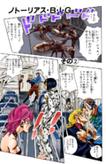Chapter 534 Cover A