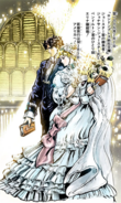 Erina married