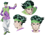 Rohan Key Art