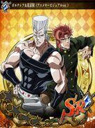 JJSS AnimeKakyoinPolnareff