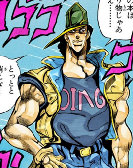 Oingo full color.png