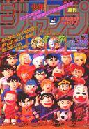 Weekly Jump January 10 1995