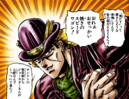 Speedwagon interfering