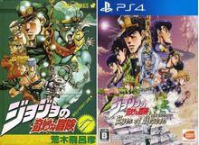 Cover comparison.jpg