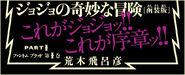 List obi1