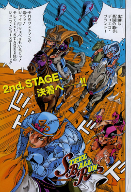 SBR Chapter 28 Magazine Cover A.png