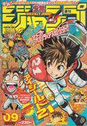 Weekly Jump February 9 2004