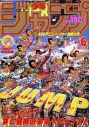 Weekly Jump January 22 1988