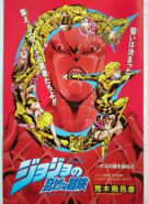 Chapter 524 Magazine Cover