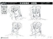 Kakyoin anime ref (2)