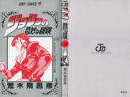 Volume 46 Book Cover