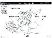 Oldseph anime ref (6)
