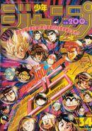 Weekly Jump January 15 1993