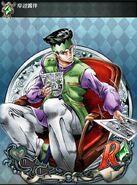 JJSS Rohan6