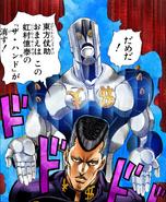 OkuyasuNijimuraandTheHand
