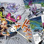 SO Chapter 153 Cover B.jpg