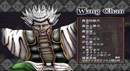 WangChanPS2