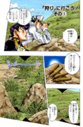 Chapter 329 Cover A
