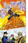 Chapter 126 Cover A