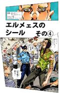 Chapter 618