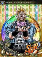 JJSS Caesar5