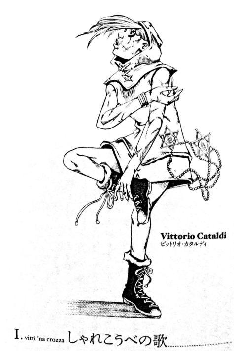 Vittorio Cataldi