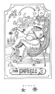Chapter 148 Tailpiece