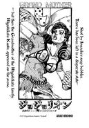 JoJolion Chapter 107 cover