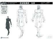 Kakyoin anime ref (4)