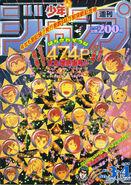 Weekly Jump January 10 1994