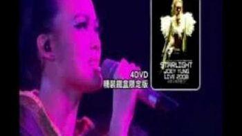Starlight_DVD_精裝版廣告