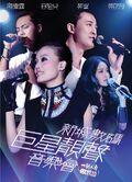 Metro Superstars DVD.jpg