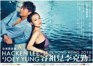 JxH Poster 2