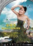 1L1L Poster 3