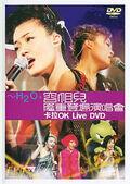 Live 2001 DVD.jpg