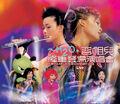 Live 2001 CD.jpg