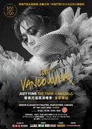 Love in Vancouver 1