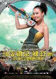 1L1L Poster 2