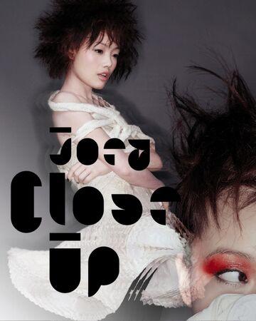 Joey CloseUp Box Front.jpg