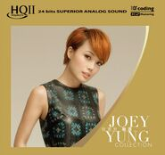 JY Collection HQCDII