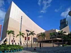 800px-Hong Kong Cultural Centre Outside View.jpg