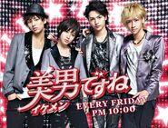 Ikemen Desu Ne Japanese promotional TV poster, Jul 2011