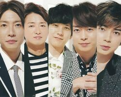 This is 嵐 December 2020 Promotional Pictures.jpeg