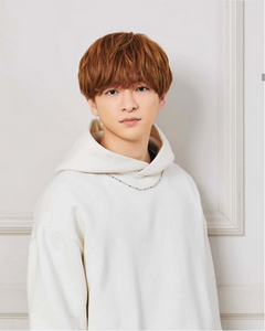 Chinen iam.png