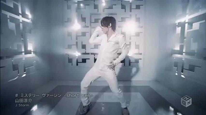 Yamada Ryosuke - Mystery Virgin Short Version